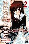 Psycho Busters, tome 2 par Kibayashi