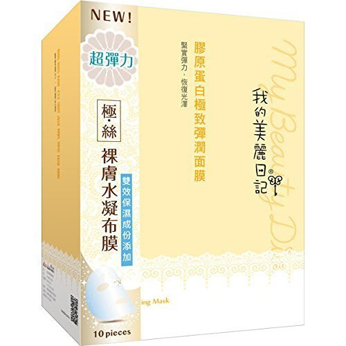 - My Beauty Diary Mask Collagen Firming