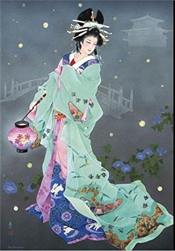 ししゅう糸 DMC糸 クロスステッチ刺繍キット 布地に図柄印刷 日本和服仕女シリーズ (No.23) B01CQPIX8M No.23