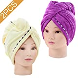 2PCS Absorbent Quickly Dry Hair Hat, Women's Soft Shower Microfiber Dry Hair Towels for Hair Turban Wrap (Dark Purple+Biege)