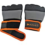 Nintendo Boxing Gloves