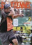 ソフトテニスマガジン 2017年 02 月号 [雑誌]