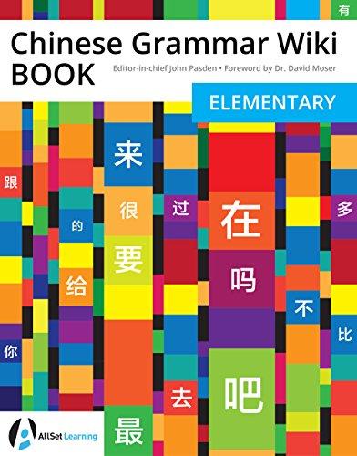 Chinese Grammar Wiki BOOK: Elementary