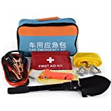 Car Emergency Kit / Emergency Bag / Multi-purpose Storage Bag