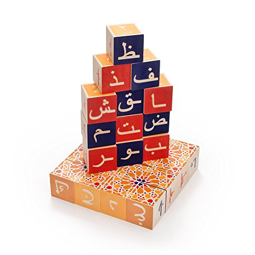 Uncle-Goose-Arabic-Blocks-Made-in-USA