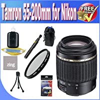 Tamron 55-200mm F/4-5.6 DI-II LD Macro Ultra Compact AF Lens Kit. for Nikon Digital SLRs - USA Warranty -. with Tiffen 52mm UV Filter, Lens Cap Leash, Professional Lens Cleaning Kit