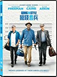 DVD : Going In Style (Region 3 DVD / Non USA Region) (Hong Kong Version / Chinese subtitled) 搶錢耆兵