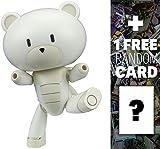 Milk White Petit'gguy: Gundam High Grade Petit'gguy 1/144 Model Kit + 1 FREE Official Gundam Japanese Trading Card Bundle (HGPG #05)