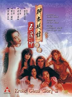 Chinese erotic ghost stories