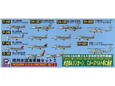 Skywave 1/700 Modern US Aircraft Set #2 19 Total Model Kit