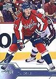 #8: 2016-17 Upper Deck #439 T.J. Oshie Washington Capitals Hockey Card