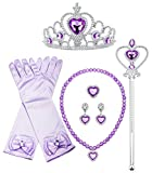 Finrezio Sofia Princess Cosplay Set Girls Costume Party Favor Jewelry Set Gloves Crown Wand Necklace Earrings Ring Kids (A: Purple Set)