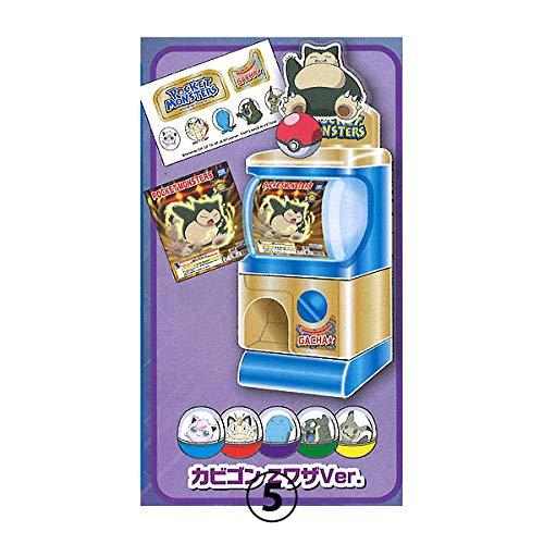 Pokemon Sun & Moon GachaPoke Machine Mini Capsule Vending Machine Collection, Design 5
