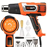 Heat Gun Kit Variable Temperature, RexBeTi Portable Hot Air Gun 1500W 140℉-932℉
