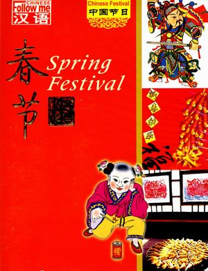 Spring Festival - Chinese New Year (DVD w/Eng subtitle)