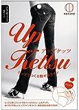 Up Kettsu(アップケッツ) ブラック Mサイズ