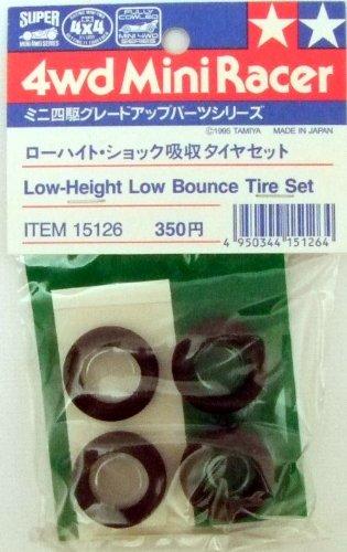 ローハイト・ショック吸収タイヤセット 「ミニ四駆 グレードアップパーツシリーズ No.126」 [15126]