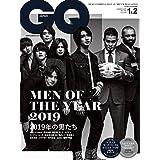 GQ JAPAN 2020年 1・2月合併号