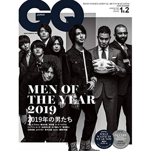 GQ JAPAN 2020年 1・2月合併号 表紙画像