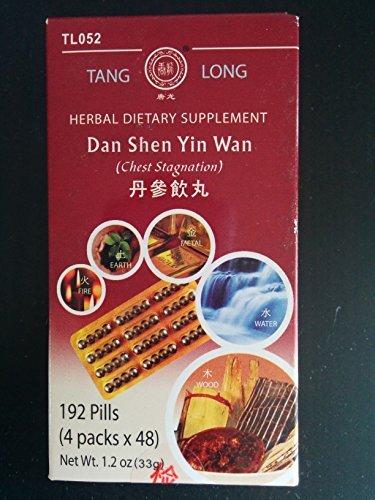 Dan Shen Yin Wan 丹參飲丸 Chest Stagnation &2 Bottles / Lot, 192 Pills Each