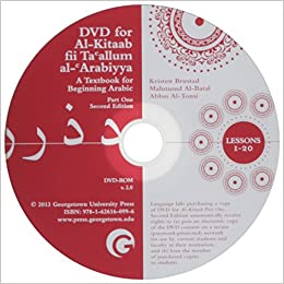 Amazon replacement dvd for al kitaab fii tasupcsupallum al replacement dvd for al kitaab fii tasupcsupallum al supcsup arabiyya a textbook for beginning arabic part one arabic edition arabic 2nd fandeluxe Gallery