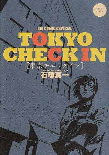 TOKYO CHECK IN
