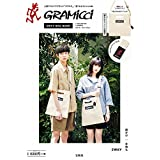 GRAMICCI 2WAY BAG BOOK