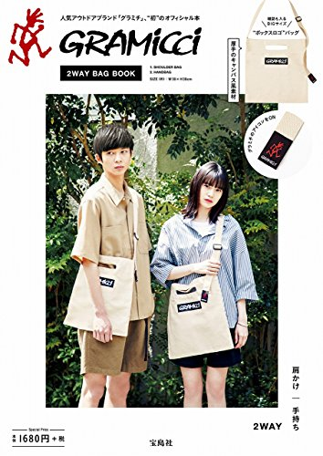 GRAMICCI 2WAY BAG BOOK 画像 A