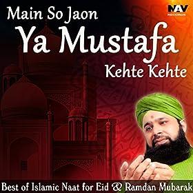 Amazon.com: Gunahon Ki Aadat Chura Mere Maula: Alhaj Muhammad Owais