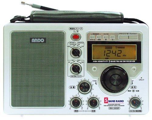 アンドーインターナショナル ファイブバンドラジオ ACアダプター付 n0yqypfrn1 B004S9RRTQ