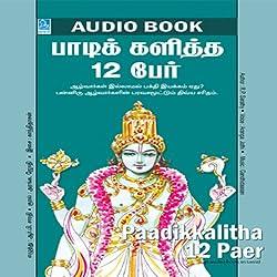 Paadi Kaliththa 12 Paer