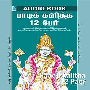 Paadi Kaliththa 12 Paer Audiobook