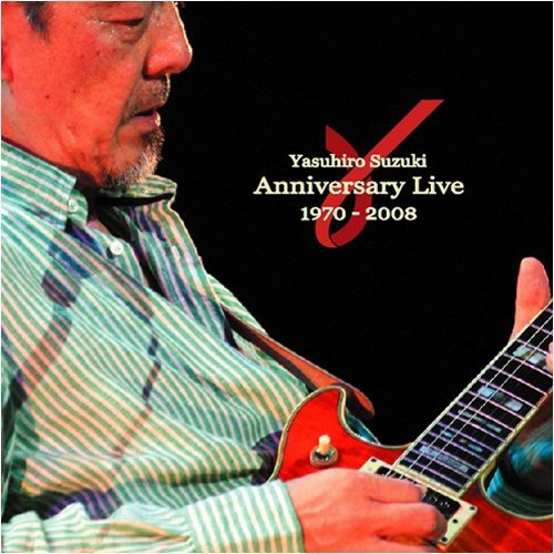 Anniversary Live 1970-2008 by Universal Japan