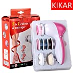 KIKAR 7 in 1 Electric Callus Skin Remover Massager Smoother