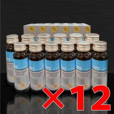 最高水準の配合量「シトルリンDX」ドリンク(一番人気12本セット)シトルリン2000mg配合(栄養機能食品) B00RXZNBGA