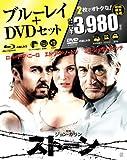 ストーン Blu-ray & DVDセット(2枚組) [初回限定生産]