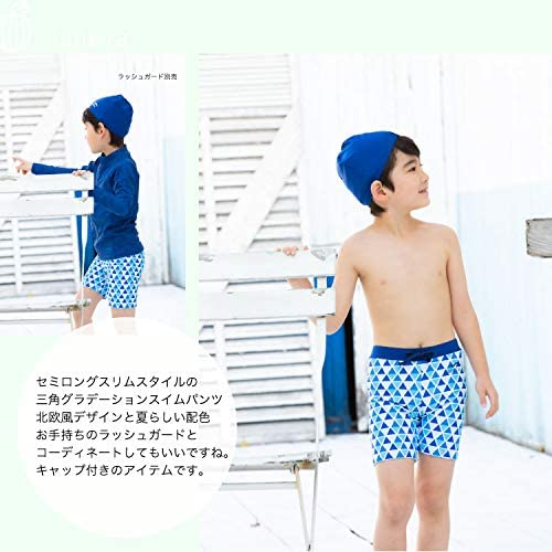 子供水着 男の子 キッズ 水着 sandia サンディア スイムパンツ 三角 キャップ付き