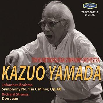 TBRCD0022 ブラームス:交響曲第1番/R.シュトラウス:交響詩「ドン・ファン」 山田一雄(指揮)東京都交響楽団