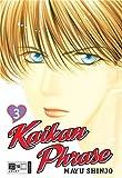 Kaikan Phrase 03
