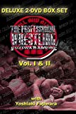 The Professional Wrestling Fujiwaragumi Deluxe 2-Disc Set