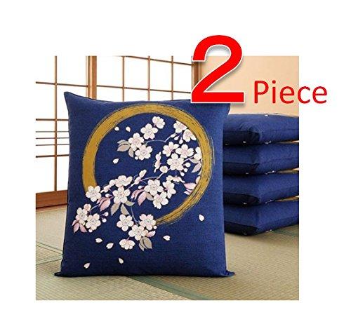 Zabuton - Japanese Floor Cushion Cover (2pieces) - Enso Circle with Sakura ()