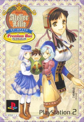 Atelier Lilie Premium Box (Japan Import)