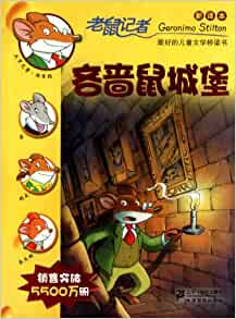 the secret of cacklefur castle book report Geronimo stilton #22: the secret of cacklefur castle kindle edition each book is a fast-paced adventure with lively art and a unique format kids 7-10 will love moldy mozzarella report abuse teibryant3.