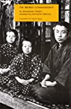 The Broken Commandment (The Japanese Foundation Translation Series)