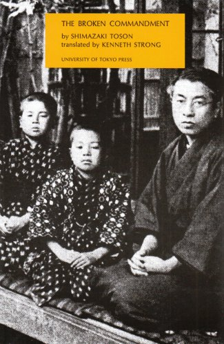 The Broken Commandment (The Japanese Foundation Translation Series)