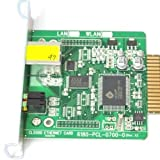 CAS, PCLD, Wired Network Kit for The CL-5000B-60