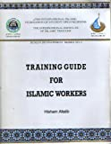 Training Guide for Islamic Workers (Human Development Series) (English and Arabic Edition)