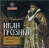 Ivan The Terrible - Film Music. Irina ARKHIPOVA, (mezzo-soprano), Riccardo MUTI (conductor), & Philh by Muti Riccardo Arkhipova Irina