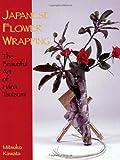 Japanese Flower Wrapping, Mitsuko Kawata, 4889961976
