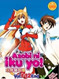 Asobi Ni Iku Yo! (TV 1 - 12 End) DVD + CD